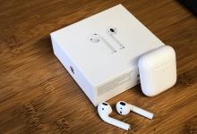 apple AirPods 3 için neleri değiştirmeli