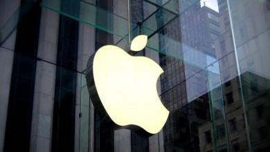 iPhone 13 ve yeni MacBook çipleri