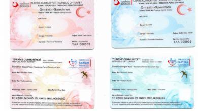 türk ikamet belgesi